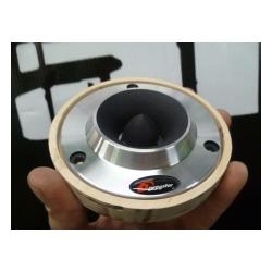 Кольцо под 10 рупора (21 мм.) фанера