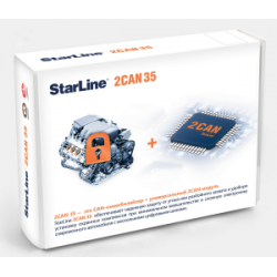 StarLine 2Can35