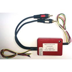 Триома адаптер запуска усилителя TOYOTA-AMP
