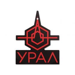 Ural ароматизатор