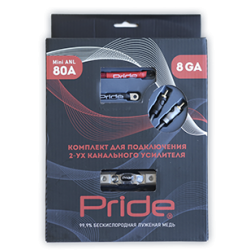 Комплект для подключения 2ух канального усилителя 8Ga